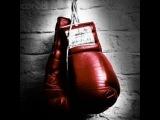 We Coll'yes Песня о боксе